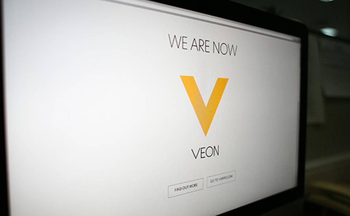 Логотип Veon Ltd
