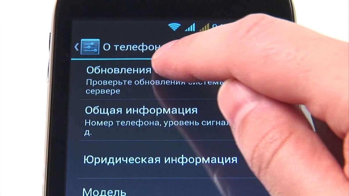 Обновление смартфона
