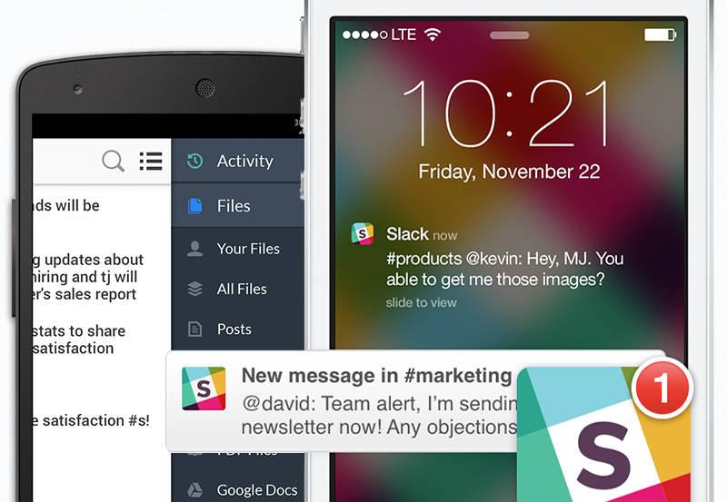 Общение в Slack