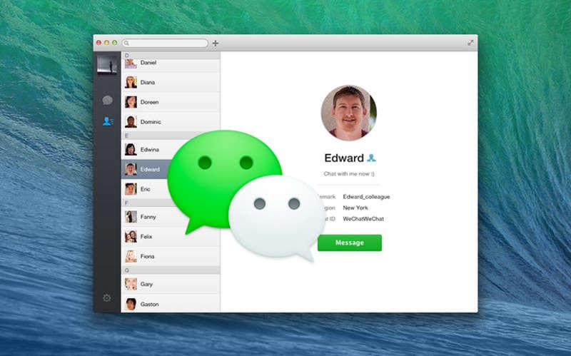 Регистрация в WeChat