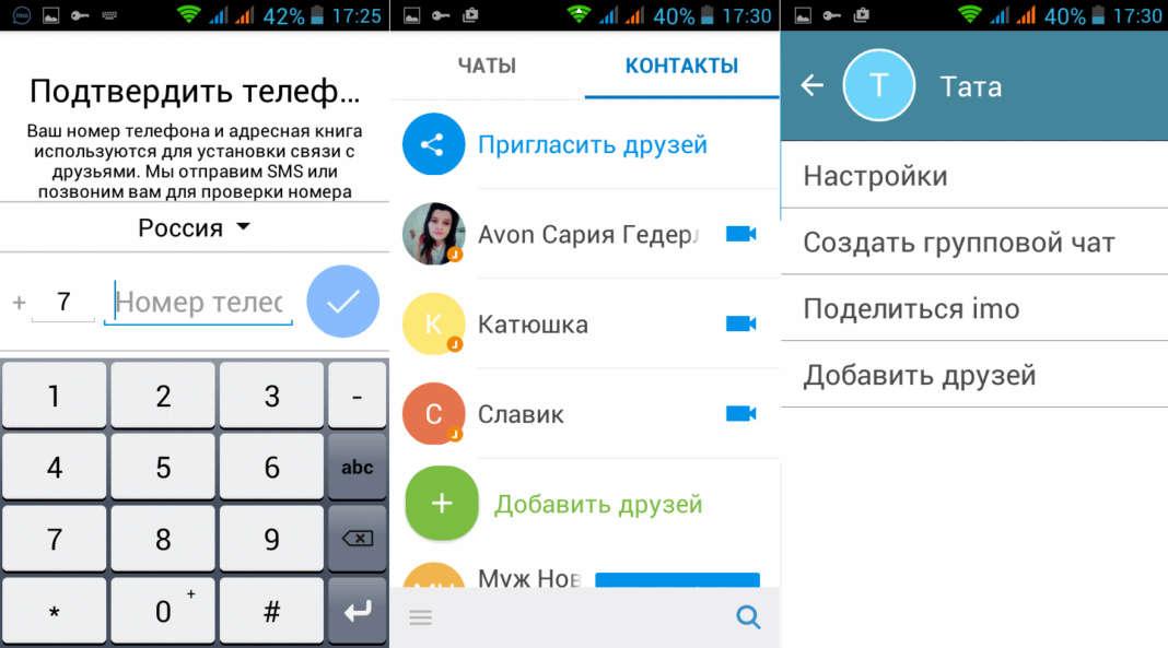 IMO на русском языке