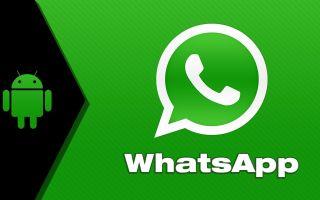 Как поменять фон в WhatsApp