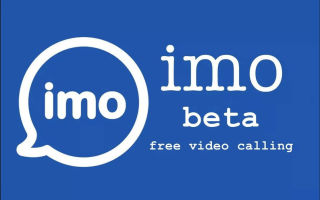 Что такое IMO Beta