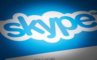 Как переустановить Skype бесплатно без потери контактов