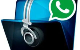 Как отправить музыку по WhatsApp