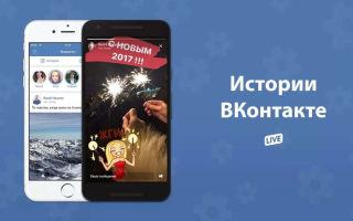 """Эффективный способ скачивания истории из """"ВКонтакте"""" на компьютер"""