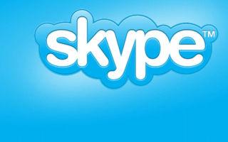 Бета-версия Скайп – особенности предварительного релиза
