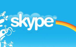 Убираем и отключаем рекламу в Skype