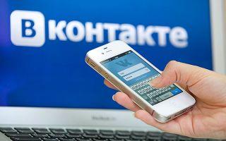 Как комментировать посты от имени адниминстратора группы во ВКонтакте