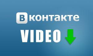 Быстрый способ скачать видео из ВК из сообщений