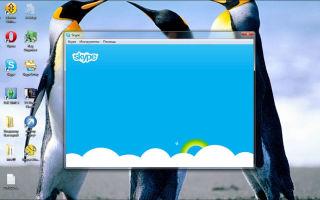 Ошибка при запуске Скайпа 0xc000007b