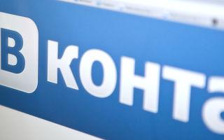 Список самых крутых статусов ВКонтакте
