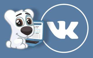 """Быстрый просмотр закладок в """"ВКонтакте"""""""