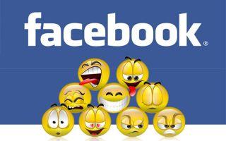 Прикольные смайлы в Фейсбук