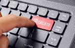 Как удалить сообщения и переписку в Скайпе