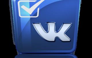 Руководство по верификации страницы во ВКонтакте