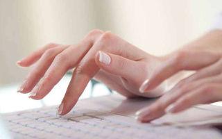 Как форматировать текст в Skype, как сделать текст жирным, курсивом или зачеркнутым