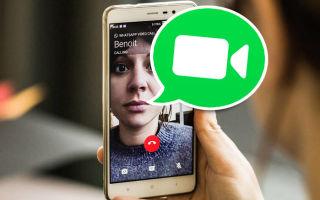 Как сжать видео для отправки через мессенджер WhatsApp?