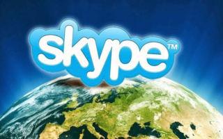 Ошибка ввода-вывода в Skype — причины и устранение