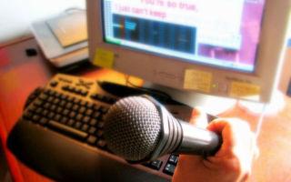 Изменение голоса в Скайпе — как это сделать, какие есть программы