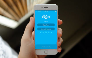Skype для IOS