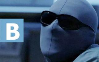 Быстрый способ скрыть онлайн в ВК