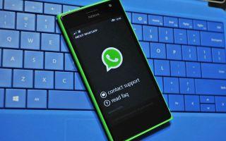 Папки Voice Notes и Sent в WhatsApp