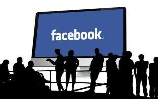 Все способы поиска людей без регистрации в Facebook