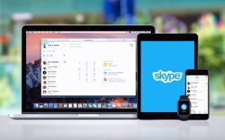 Скачать Skype для Макбука бесплатно
