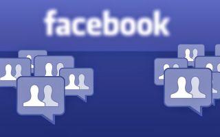 Как узнать, кто удалился из моего списка друзей в Facebook?