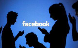 Способы проставления ссылок с сайта Facebook