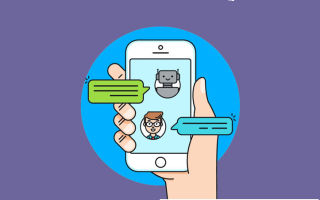 Что такое боты для WhatsApp на примере Avinfobot?