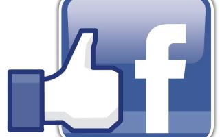 Пишем перечеркнутый текст в Facebook