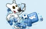 Скачать приложение ВКонтакте 4.13 на Андроид