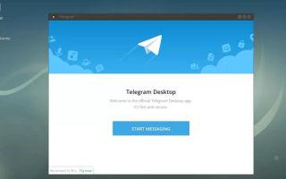 Телеграмм для Линукс