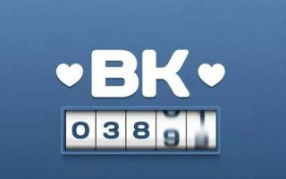 """Быстрое подключение лайкомера """"ВКонтакте"""""""