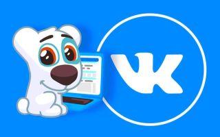 """Эффективный способ удаления заметок в """"ВКонтакте"""""""