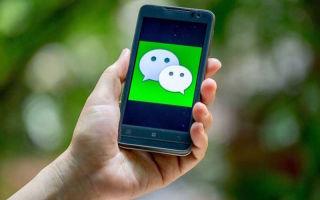 Обзор мессенджера WeChat и его возможностей