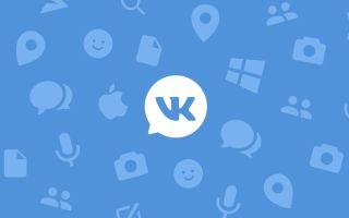 Скачать приложение ВКонтакте 4.7.2 на Android
