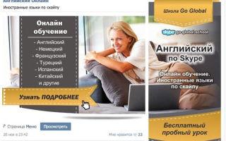 Быстрое создание меню в группе ВКонтакте