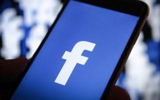 Что делать, если ваш рекламный аккаунт в Facebook заблокирован