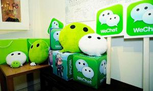 Как делать покупки в Wechat
