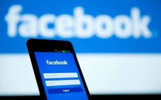 Как на телефоне выйти из аккаунта Facebook