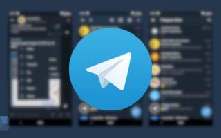 5 полезных и неочевидных функций Telegram