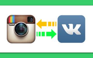 Лучший способ добавить Инстаграм в ВК