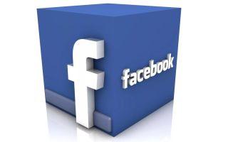 Подписываемся на группу или страницу человека сайта Facebook