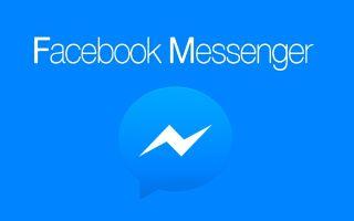 Устанавливаем и настраиваем Messenger Facebook