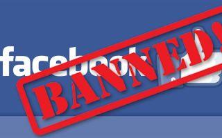 Как заблокировать человека в Facebook