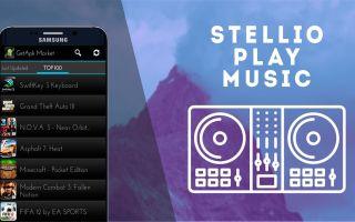Скачать приложение Stellio для прослушивания музыки из ВКонтакте