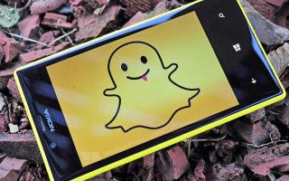 Приложение Снэпчат для телефонов на Windows Phone
